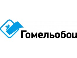 ГомельОБОИ. Открытие фирменного отдела с 01 октября 2020г.