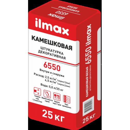 Штукатурка белая камешковая Ilmax 6550
