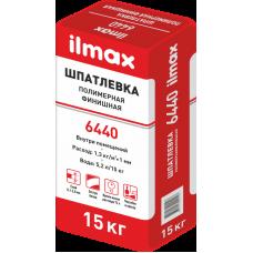 Шпатлевка полимерная финишная Ilmax 6440