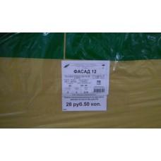 BELTEP Фасад 12 100*600*50 (5шт./0,15м.куб)