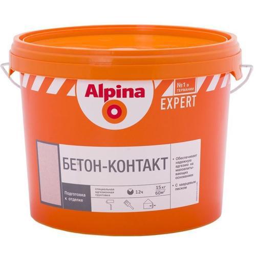 Alpina грунтовка бетон-контакт 15 кг.