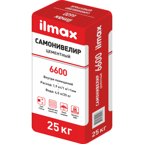Самонивелир Ilmax 6600 (5…..50мм.)