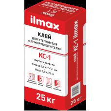Клей для утеплителя и армирующей сетки Ilmax КС-1