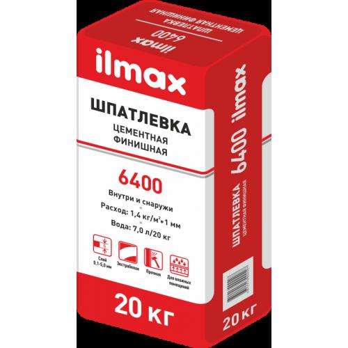 Шпатлевка цементная финишная белая Ilmax 6400