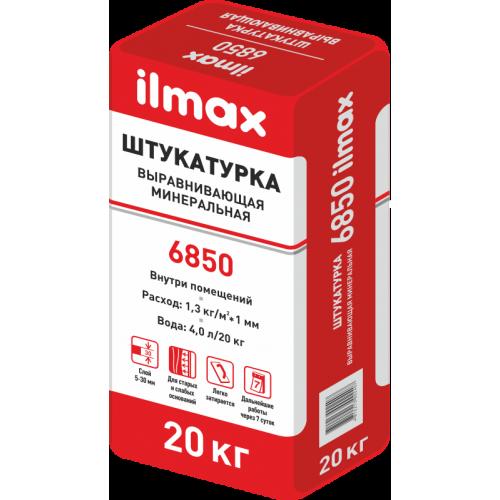 Штукатурка выравнивающая минеральная Ilmax 6850