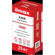 Клей для блоков Ilmax 2000