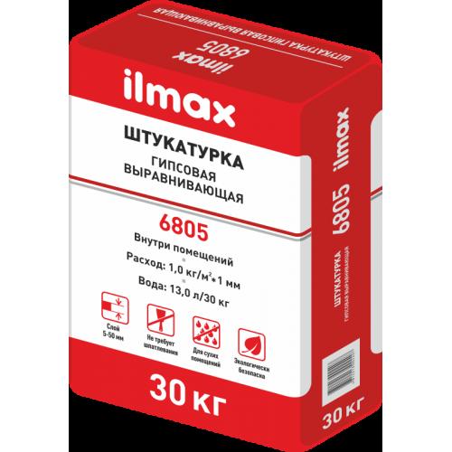 Штукатурка выравнивающая -гипсовая Ilmax 6805