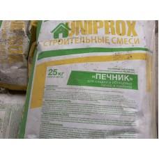 Штукатурка для печей и каминов UNIPROX(25 кг)