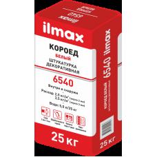 Штукатурка (короед) Ilmax 6540