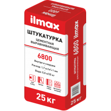 Штукатурка выравнивающая-цементная Ilmax 6800