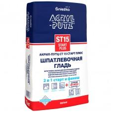 Шпатлевка Aсryl Putz СТ15 Start-Finish, 15 кг